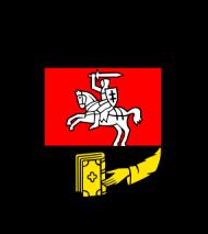 285px-Vilnius_university_logo.svg